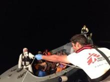 Läkare Utan Gränser återupptar sök- och räddningsinsatser i Medelhavet