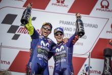 ロードレース世界選手権 MotoGP(モトGP) Rd.09 7月15日 ドイツ