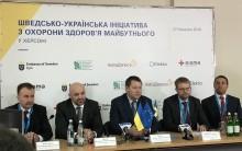Sigma presenterade IT-lösningar vid konferens om cancervård i Ukraina