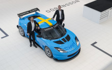 Prins Carl Philip, Thed Björk och Richard Göransson klara för Swedish GT i en Lotus Evora