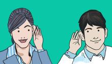 5 tips på hur du blir en bättre lyssnare!