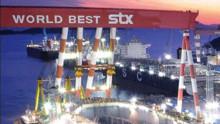 STX in bumper rig deal