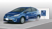 Toyota testar sladdlös laddning av bilar