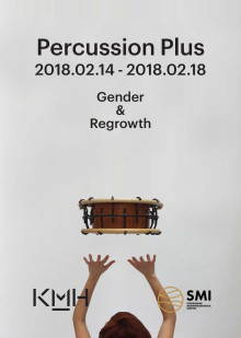 Program för Percussion Plus – slagverksfestival i Stockholm 15-18 februari 2018