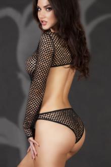 Dina sexiga underkläder kan känna dig