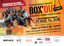 BOX OUT 2014