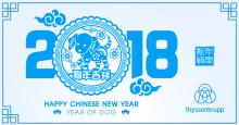 Gott nytt kinesiskt år!