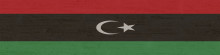 Tripoli airport clashes underscore continued security challenges in Libya