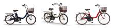 「PAS SION-U」2018年モデルを発売 「やさしい」機能にこだわった足つき性のよい電動アシスト自転車 身長などに合わせて選びやすい3種類のサイズバリエーションをラインアップ