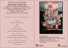 Ghaydaa Alsamran - vernissagekort
