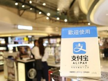 Alipay launches its mobile payment gateway at Changi Airport
