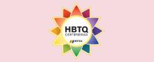 Humana firar Tiangruppens HBTQ-certifiering