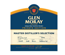 Glen Moray Private Edition Millesimé 2005 Burgundy Cask släpps den 28:e februari.