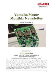 Yamaha Motor Monthly Newsletter No.32(Aug. 2015) Core Competency part 2