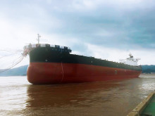 "TSUNEISHI SHIPBUILDING launches the first ""TESS999"" 99,990 MT bulk carrier"