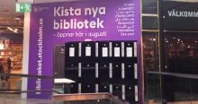 Hur blir Kistas nya bibliotek?