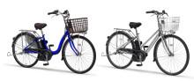 長距離走行に適した大容量バッテリーモデル2機種を発売 電動アシスト自転車「PAS」2017年モデル 新開発の15.4Ahバッテリーと液晶5ファンクションメーターを搭載