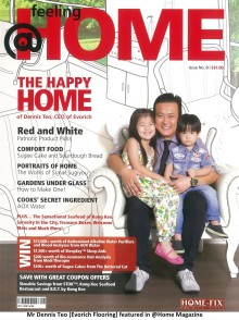 Evorich Flooring Featured on @ Home Magazine Issue 08