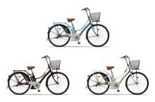 「PAS Fiona」を新発売 デザイン性に加え便利な装備・機能が充実した通学向け電動アシスト自転車 全国の「サイクルベースあさひ および公式オンラインショップ」にて販売