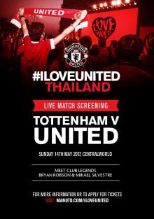 เอปสันเชิญชวนแฟนผีแดง แมนยูร่วมงานปาร์ตี้ #ILoveUnited ครั้งยิ่งใหญ่ ที่ประเทศไทย