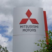 Mitsubishi in den ersten zehn Monaten im Plus