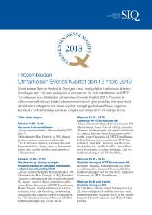 Pressinbjudan Utmärkelsen Svensk Kvalitet 13 mars 2019