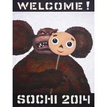 Sibirisk världskänd konst till Ordfront