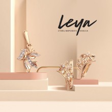 Коллекция Leya от QNET
