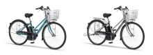 「PAS CITY-S5」「PAS CITY-SP5」2019年モデルを発売 通勤や男子高校生の通学利用に適した充実装備の電動アシスト自転車