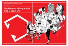 【講演】岡山大学Global Discovery Program