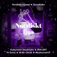 Ljusupplevelser i kulturnatten på Nordiska museet