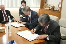 Unikt samarbetsavtal mellan Skellefteå och japansk kommun