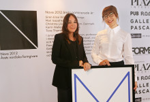 Mari wins Nova Design Award 2012