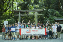 Welcome to Japan. TOMODACHI Toshiba Academy has a few problems for you to solve…