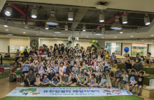 Open house for working moms and their children at Yuhan-Kimberly Family Day
