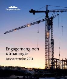 Engagemang och utmaningar - årsberättelse 2014