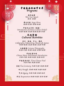 Kinesiska nyåret firas i Nordstan 19 januari