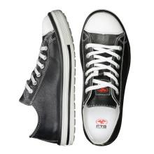Ny skyddssko S3 i sneakersmodell