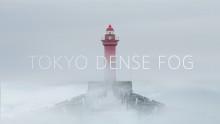 ニコンによる映像の新しい可能性を開くプロジェクト 「NIKKOR Motion Gallery」