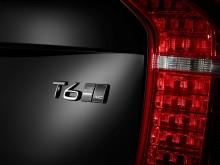 Succé direkt: Volvo XC90 First Edition sålde slut på 47 timmar