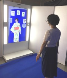 Toshiba and Matsuya Collaborate on Department Store ICT Solutions