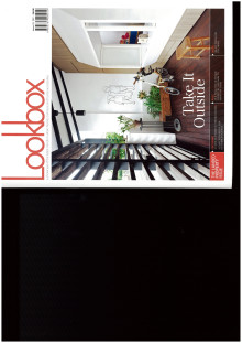 Dennis Teo from Evorich Flooring Group Featured on Lookbox Magazine on Outdoor Decking