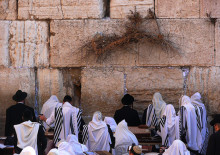 Walking In Israel: The Wailing Wall