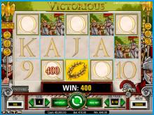 Casino novice Jennifer won €12,283 playing Victorious at Vera&John