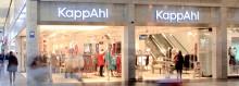 KappAhls nya reklammanér kommer att sticka ut