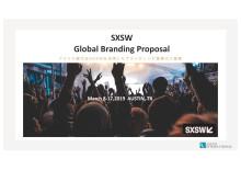 SXSW 2019 広告プラン
