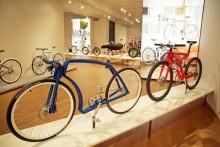 """Zeig mir dein Fahrrad und ich sag dir wer du bist!: """"Bikes! Das Fahrrad neu erfinden"""""""