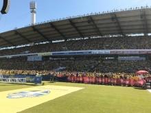 Tack Göteborg och stort grattis Sverige – nu fortsätter äventyret utan Ullevi!