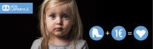 NilsonGroup tukee SOS-lapsikyliä