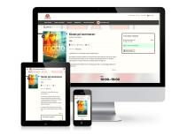 Akademibokhandeln lanserar ny digital tjänst för att reservera böcker i kedjans butiker